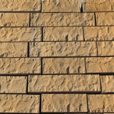 Rock Walling leisteen sahara p/m2