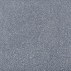 Privalux Lengwe 60x60x3cm