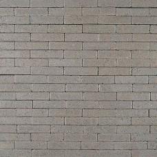 Strak dikformaat grijs 21x6,8x6cm aanbieding